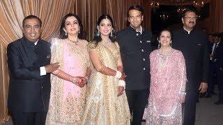 Ambani Pariwar's Royal Entry At Isha Ambani & Anand Piramal WEDDING Reception