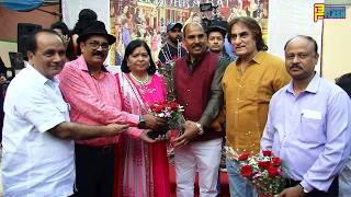 Zohra Bai Movie Grand Muhurat With Director Udai Senapati, Ali Khan, Sunil Pal & Starcast