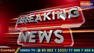 14-12-18 _Breaking News