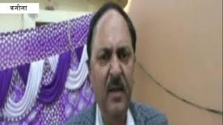 बिजली बिल ब्याज माफी योजना को लेकर हुई मीटिंग || ANV NEWS