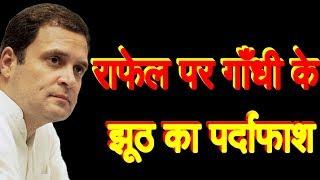 पी एम मोदी को चोर कहने वाले अब माफ़ी मांगें | #BindasBol सुरेश चव्हाणके जी के साथ