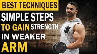Simple Steps to GAIN STRENGTH IN WEAKER ARM ! (Hindi / Punjabi)