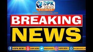 आखिर बन ही गया राजस्थान का नया सीएम || DPK NEWS