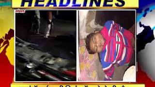 NEWS ABHITAK HEADLINES 14.12.2018