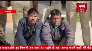जनपद लखीमपुर खीरी जिले की पसगवा कोतवाली में गो तस्कर गिरफ्तार