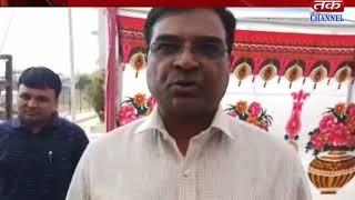 Shinor : Lokadarabar took place