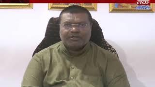 Botad : Congress activists fierce opposition against BJP