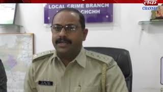 Kachchh : Diesel stolen gang caught