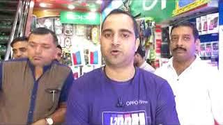 हमीरपुर के फीकरा इलेक्टोनिक शाॅप पर ओपो एफ नाइन प्रो  लाॅच किया