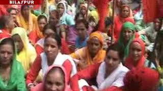बिलासपुर में एटक के बैनर तले मिड डे मीलवर्करों  ने अपनी मांगों को लेकर रैली निकालकर  धरना प्रदर्शन