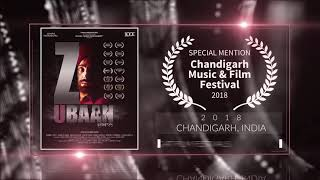 Zubaan (2018) - Short Film | Special Mention at Chandigarh Music & Film Festival 2018 (Chandigarh) | RFE