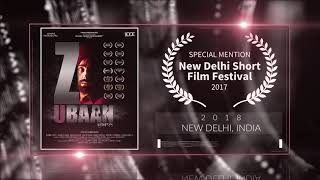 Zubaan (2018) - Short Film | Special Mention at New Delhi Short Film Festival 2018 (New Delhi) | RFE