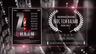 Zubaan (2018) - Short Film | Official Selection at Viewing Room NFDC Film Bazaar 2017 (Goa) | RFE