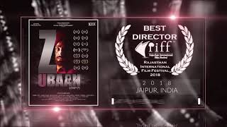 "Zubaan (2018) - Short Film | Winner ""Best Director"" at Rajasthan International Film Festival 2018 (Jaipur) 