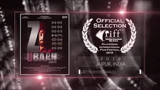 Zubaan (2018) - Short Film | Official Selection at Rajasthan International Film Festival 2018 (Jaipur) | RFE