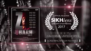 Zubaan (2018) - Short Film | Special Mention at Sikhlens - Sikh Arts and Film Festival 2017 (California) | RFE