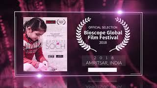 Badalti Soch (2018) - Short Film | Official Selection at Bioscope Global Film Festival 2018 (Amritsar)  | RFE
