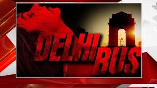 निर्भया पर बनी फिल्म 'दिल्ली बस'