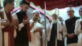 विधानसभा चनावों के दौरान कांग्रेस की जीत के लिए मौलवी जी द्वारा दरगाह में इस तरह की दुआ की गई, देखें