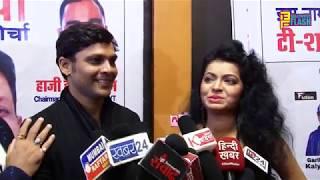 Singer Prakash Tiwari Birthday Celebration With Bollywood Celebs