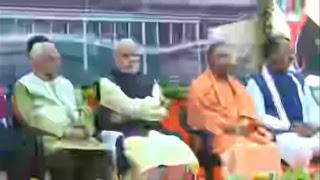 PM Shri Narendra Modi inaugurates new terminal building of Bamrauli Airport, Prayagraj Uttar Pradesh