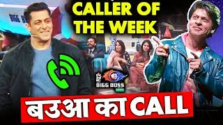 Shahrukh Khan TURNS Caller Of The Week | Weekend Ka Vaar | ZERO | Bigg BOss 12
