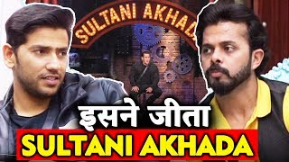 This Contestant WINS Sultani Akhada | Weekend Ka Vaar | Bigg Boss 12 Latest Update