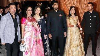Isha Ambani And Anand Piramal Wedding Reception Party | Full Video