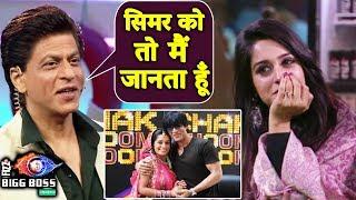Shahrukh Khan Recognizes Dipika Kakar On Weekend Ka Vaar | Bigg Boss 12