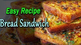 Bread Sandwich Recipe In Telugu I Easy Sandwich Recipes In Telugu I RECTV INDIA