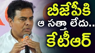 TRS Working President KTR Speech | KTR Press Meet | KTR Counter To BJP | Top Telugu TV |