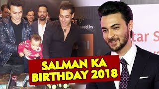 Aayush Sharma Reveals Salman Khan's Birthday Surprise | Salman's 53rd Birthday Celebration