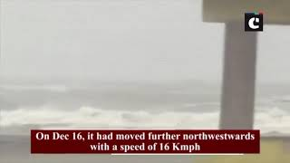 Cyclone Phethai: Storm to hit AP coast