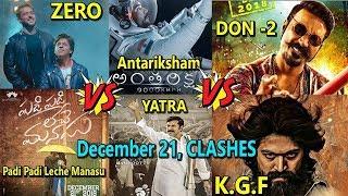 'ಕೆಜಿಎಫ್' ಸಿನಿಮಾ ದಿನ ಬಿಡುಗಡೆಯಾಗುತ್ತಿರುವ ಸಿನಿಮಾಗಳು ಬರೋಬ್ಬರಿ 7 || December 21st Releasing 7 Top Movies