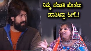 Rocking Star Yash Exclusive Interview Part 1 || #KGF Movie Interview (Telugu)