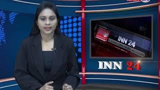 INN 24 News CG 16 12 2018