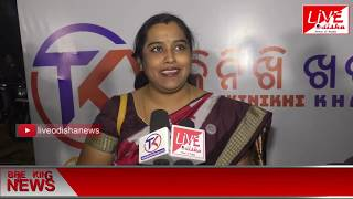 Speed News : 16 Dec 2018 || SPEED NEWS LIVE ODISHA 1