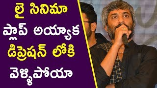 Hanu Raghavapudi Speech At Padi Padi Leche Manasu Trailer Launch | Dil Raju