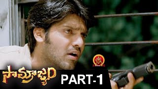Samrajyam Full Movie Part 1 - 2018 Telugu Full Movies - Arya, Kirat Bhattal