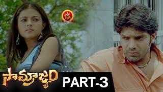 Samrajyam Full Movie Part 3 - 2018 Telugu Full Movies - Arya, Kirat Bhattal