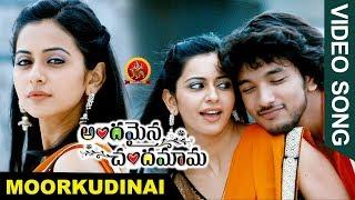 Andamaina Chandamama Movie Songs - Moorkudinai Full Video Song - Rakul Preet Singh, Nikeesha Patel