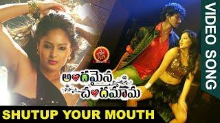 Andamaina Chandamama Movie Songs - Shutup Your Mouth Full Video Song - Rakul Preet, Nikeesha Patel