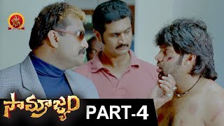 Samrajyam Full Movie Part 4 - 2018 Telugu Full Movies - Arya, Kirat Bhattal