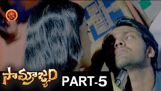 Samrajyam Full Movie Part 5 - 2018 Telugu Full Movies - Arya, Kirat Bhattal