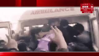 [ J&K News ] पुलवामा में 3 आतंकियों के मारे जाने के बाद सुरक्षाबलों के साथ भीषण झड़प, 8 की मौत