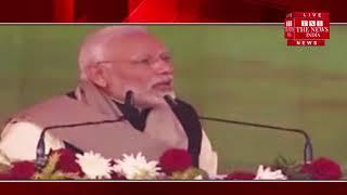 प्रधानमंत्री नरेंद्र मोदी अपने एक दिवसीय दौरे पर आज प्रयागराज और रायबरेलीदौर पर किये केई एलन