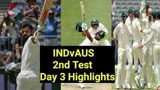 INDvAUS 2nd Test Day 3 Highlights: Virat Kohli की Century के बावजूद पिछड़ा भारत, ऑस्ट्रेलिया की वापसी