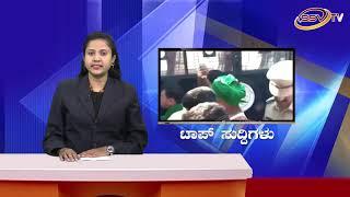 ನಿಯಂತ್ರಣ ತಪ್ಪಿ ಕೆಎಸ್ಆರ್ಟಿಸಿ ಬಸ್ ಪಲ್ಟಿಯಾಗಿ Top News SSV  TV 13 12 18