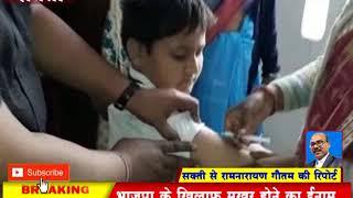 सक्ती में बच्चों को लगाया गया रूबैला से बचाव का टीका cglivenews