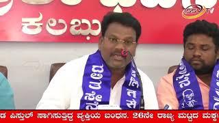 ಭೂ ಮಾಫೀಯಾ, ಮರುಳು ಮಾಫೀಯಾ ಆಯ್ತು ಈಗ ಟೀ ಮಾಫೀಯಾ ಶುರುವಾಗಿದೆ  SSV TV NEWS 15/12/2018